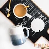 馬克杯陶瓷北歐情侶杯子家用簡約男女水杯帶勺帶蓋【倪醬小舖】