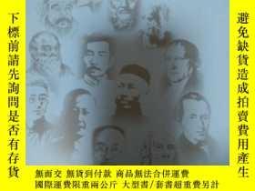 二手書博民逛書店罕見河南社會科學2015年3期Y21714