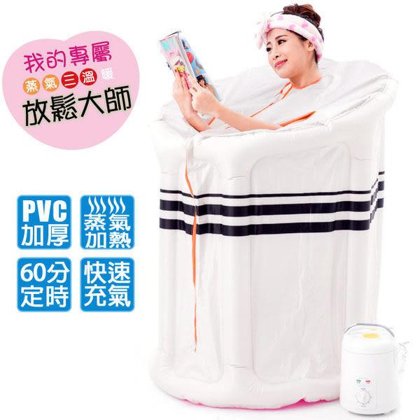 ★超贈點五倍送★nakasei樂卡適蒸氣三溫暖機(THS-900) 桑拿房汗蒸幕
