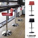 【 C . L 居家生活館 】G755-2 細語吧台椅(2色)/吧檯椅/設計師椅/升降椅/高腳椅/造型椅(單張)
