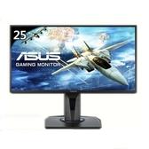 ASUS VG255H 24型電競電腦螢幕【刷卡含稅價】