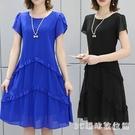大碼夏裝新款雪紡洋裝連身裙女200斤胖mm寬鬆遮肚短袖洋氣荷葉裙顯瘦 LR23323『3C環球數位館』