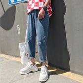 夏季新款韓版潮流破洞牛仔褲