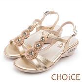 CHOiCE 異國休閒舒適 復古寶石鑽飾造型氣墊涼鞋-金色