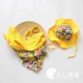 新品韓國公主連體兒童溫泉泳衣女孩可愛寶寶韓版泳裝嬰兒游泳衣-奇幻樂園
