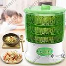 家用豆芽機全自動豆芽育苗桶小型大容量自制豆芽機黃豆綠豆生芽器 一木一家