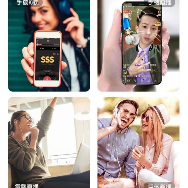【Love Shop】優歌美蒂U16+V9手機電腦直播麥克風 網紅麥克風/主播麥克風/網紅必備