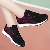 健步鞋 中年運動鞋2021新款女鞋春季波鞋媽媽鞋旅遊鞋透氣中老年人健步鞋