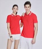 【TS60631】POLO衫條文色領條文袖口95棉5彈性纖維210克S-3XL
