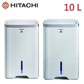 HITACHI 日立 10L 負離子清淨除濕機 RD-200HS / RD-200HG *免運費*