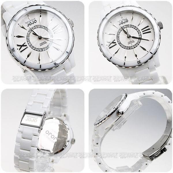 NATURALLY JOJO JO96751-80F 陶瓷錶 晶鑽內圈點綴 藍寶石水晶 36mm 女錶