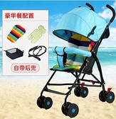 超輕便嬰兒推車手推傘車