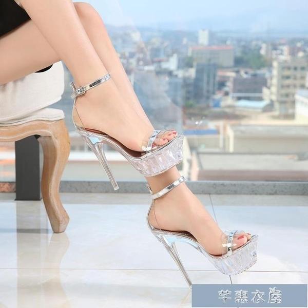 偽娘鞋35-43碼14CM水晶涼鞋女細跟透明防水臺偽娘變裝反串大碼超高跟 快速出貨