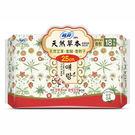 蘇菲 天然草本衛生棉25cm (18片/包)    *維康