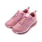 OHHO 全氣墊休閒運動鞋 粉紫 40108 女鞋 鞋全家福