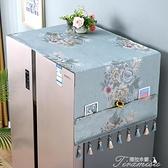 冰箱防塵布-布藝冰箱蓋布單開門對雙開門冰箱罩防塵蓋巾多用歐式防塵罩套家用 快速出貨