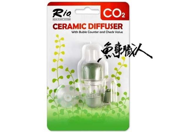 台灣RIO【CO2計泡+細化器】兩用 計泡器 細化器 贈細化片一片 F-5301 魚事職人