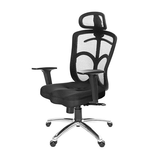 GXG 高背美臀 電腦椅 (鋁腳/2D升降扶手) 型號115 LUA2