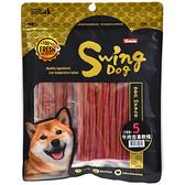 【寵物王國】OzBone卡賀家犬零食No.5-牛肉吉拿軟條220g