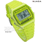 JAGA捷卡 保證防水可游泳 夜間冷光 多功能輕巧休閒運動電子錶 中性錶 M1103-F(綠)