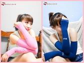 【櫻桃飾品】韓國進口超柔觸感酷涼抗UV無痕彈性袖套  【22062】