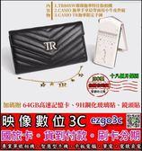 《映像數位》CASIO EX-TR80美顏自拍神器【64GB套餐全配】【CASIO公司貨】【米白水鑽限量版】*
