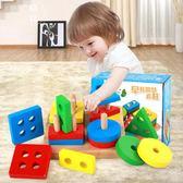 木質兒童 男女寶寶益智力立體拼圖形狀配對積木玩具1-2-3-4周歲 【格林世家】