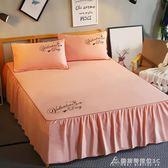 純色床裙床罩床套單件簡約防滑床笠床單 酷斯特數位3c