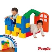 【People】日本 全身體感大積木 空間遊戲組合 (20種不同主題)