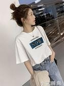 純棉白色短袖t恤女裝2021夏季新款品韓版寬鬆百搭半袖上衣服ins潮 小艾新品