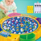 寶寶釣魚玩具小孩早教玩具池套組 兒童磁鐵1-2-3-6歲電動益智女孩男孩jj