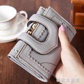 金多兒新款韓版學生錢包女短款荔枝紋鐵夾扣花邊三折短款錢包·享家生活館