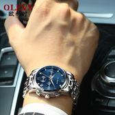 鋼帶手錶   男士全自動機械錶男錶鋼帶時尚潮流夜光防水男腕錶