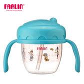 【FARLIN】兒童吸管學習水杯(120ml)(咕嚕咕嚕杯/藍)