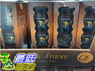 [COSCO代購]  C115134 YVES THURIES CHOCOLATE FONDUE 250G*3PK 法式巧克力濃漿集錦