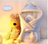 新生兒抱被初生嬰兒包被寶寶抱毯秋冬加厚外出保暖用品兩用睡袋【全館滿千折百】