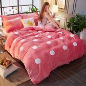 韓版珊瑚絨四件套加厚2米床上用品純色法蘭絨法萊絨1.8m床單被套冬季 DN213【Pink中大尺碼】TW