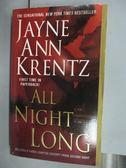 【書寶二手書T8/原文小說_LNR】All Night Long_Jayne Ann Krentz