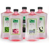 【Karoli卡蘿萊】天然草本薄荷純露花水(1000ml) 水溶性精油 滿2瓶送水氧機一組