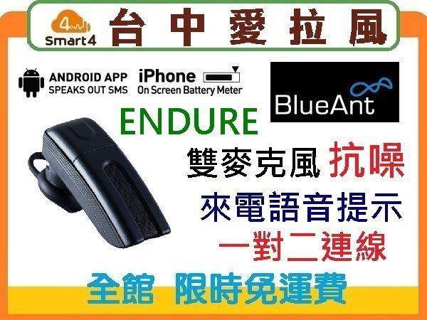 【台中愛拉風】BlueAnt ENDURE 中文語音 藍牙 耳機 支援藍芽3.0 澳洲最新款 限量出清