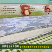 【外布套】特大雙人/ 乳膠床墊/記憶/薄床墊專用外布套- 多種花色- 100%精梳棉 - 訂作 - 溫馨時刻1/3