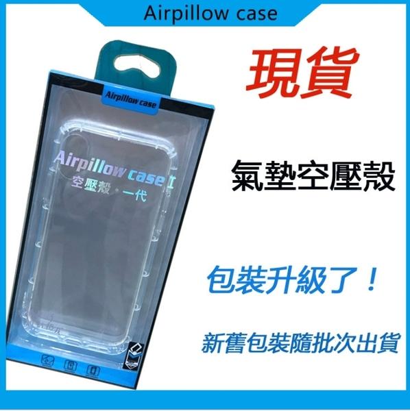 King*Shop~ OPPOA5手機殼 A3S保護套透明 OPPO AX5氣墊空壓殼 防摔軟殼6.2吋