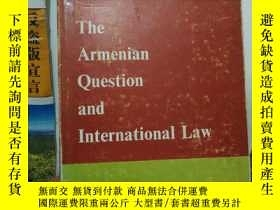 二手書博民逛書店The罕見armenian question and international lawY24040 shav
