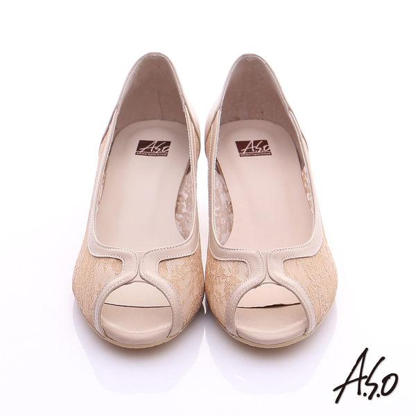 A.S.O 法式浪漫 全真皮拼花蕾絲布魚口鞋  卡其