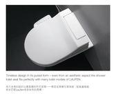 【麗室衛浴】瑞士原裝 laufen PRO 電腦馬桶蓋 CleanetPro F-89288.1