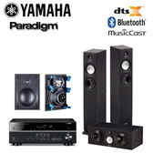YAMAHA RX-V485 環繞擴大機 + Paradigm Monitor 7+Center 1+H65-IW 5聲道家庭劇院組合【公司貨保固+免運】