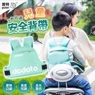 台灣現貨-兒童 機車安全帶 寶寶安全帶 ...
