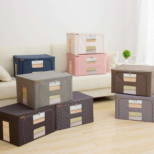衣服收納箱牛津布衣物盒布藝整理箱摺疊筐袋子衣櫃儲物箱家用神器 「顯示免運」