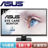 ASUS華碩 VA279HAE 27型 超低藍光護眼螢幕
