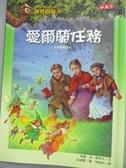 【書寶二手書T2/兒童文學_IGF】神奇樹屋43-愛爾蘭任務_瑪麗.波.奧斯本